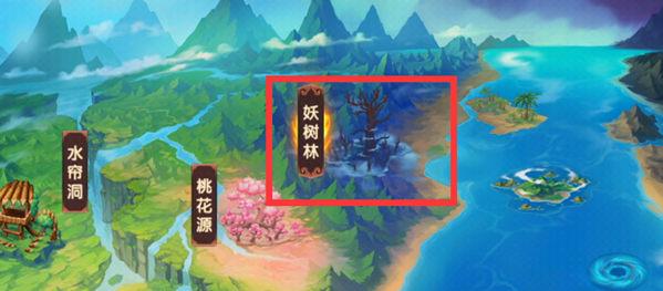造梦无双妖树林地图怎么过 妖树林地图攻略