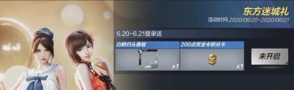 CF手游版本更新送福利,武器道具拿不停!