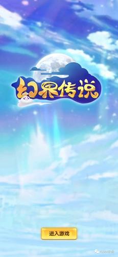 一周H5新游推荐【第155期】