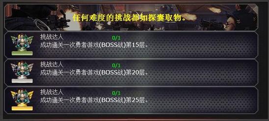 火线精英6月30日9:00更新维护公告