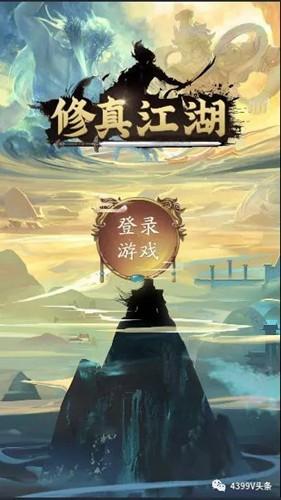 一周H5新游推荐【第156期】