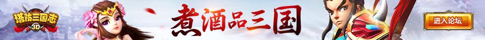 塔防三国志官方群组