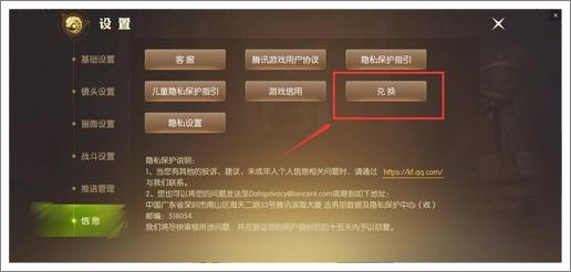 《龙之谷2》每日签到领取4399游戏盒独家礼包