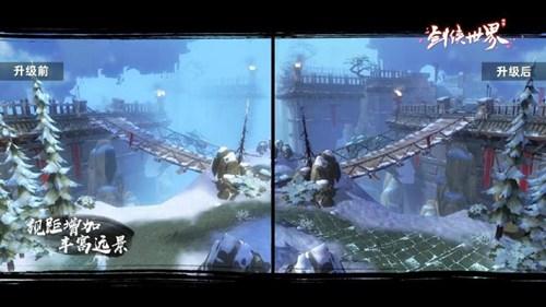 《剑侠世界》新门派资料片7月7日上线!