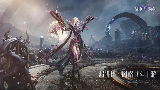 完美世界游戏战略级新作《战神遗迹》首曝:超进化风格战斗!