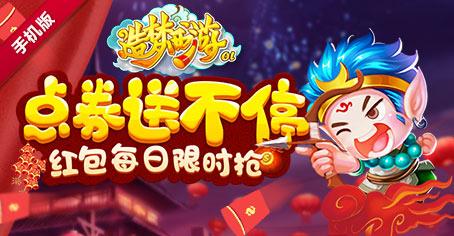【活动】2020超级锦鲤上线,全民抢红包!