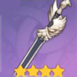 原神西风剑