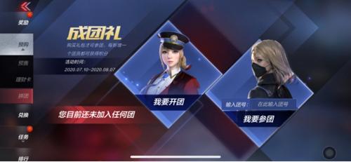 """CF手游魏国首款武器!CF手游赏金令S3""""卧龙在渊""""预售开启"""