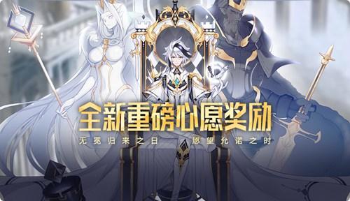 奥拉星手游7月24日版本公告 全新神宠夏小尘