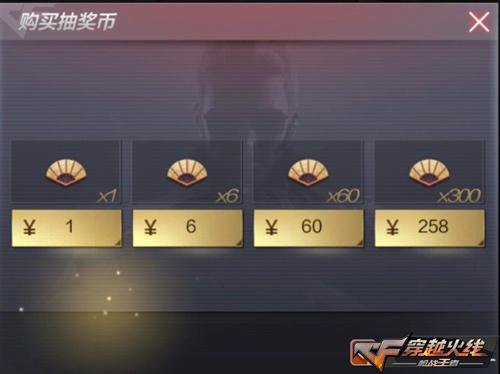 CF手游最具诗意夺宝奖池,超全解析助你玩转国风夺宝!
