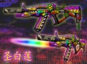 生死狙击玩家板绘-枪魂·圣白莲