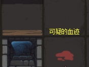 不思议迷宫第九十一区怎么打 第九十一区DP隐藏冈布奥攻略