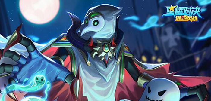 星耀对决新追捕者揭秘丨猎魂之肃-菲尔 有些人不值得拯救!