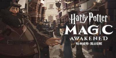 哈利波特:魔法觉醒喜迎版号 快来好游快爆预约游戏吧!