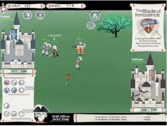 帝国时代真理之剑九游会即时战略游戏攻略指南