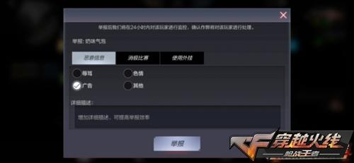"CF手游枪神之巅公测、奖励竟然是""1+Oneplus 旗舰手机"""