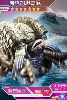 《奥特曼王者传奇》怪兽不可貌相哦!