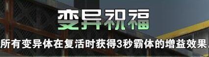 火线精英 8月10日23:00更新维护公告
