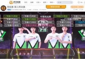 PEL三周:虎牙STE勇夺周冠军!总决赛名额仅剩3席