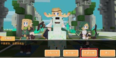 奶块新世界·艾芙海姆更新公告 新增声望和任务玩法说明