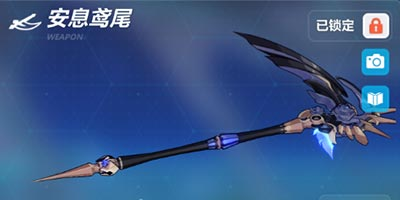 崩坏3V4.2版本全新武器「安息鸢尾」新版实用攻略