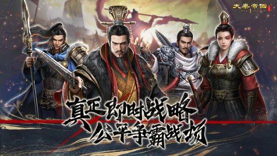 《大秦帝国》8月25首发,等你君临天下