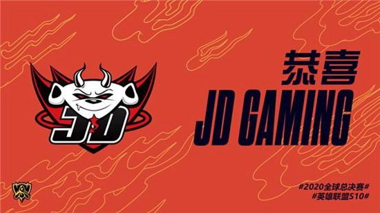 英雄联盟职业联赛JDG战胜LGD晋级决赛锁定亚美AM8S10名额