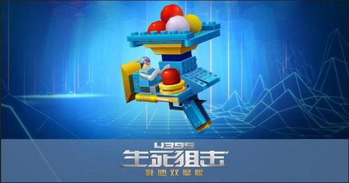 生死狙击08月26日更新 试炼之塔全新玩法来袭
