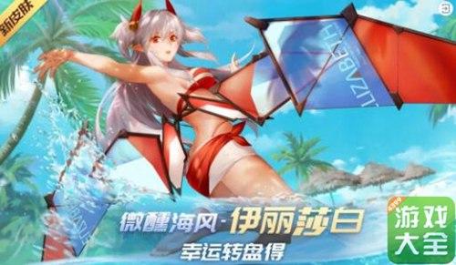 """《时空召唤》新英雄""""鱼阴""""登场!SNK联动持续中!!"""