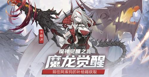 300大作战8月27日更新公告 英雄蕾姆上线