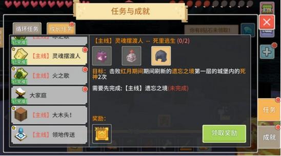 奶块8.27维护优化  光暗精灵阵营新增驿站传送功能