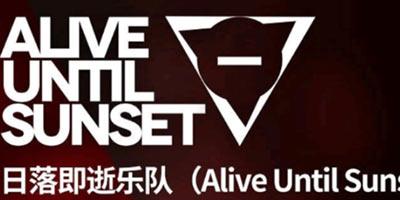 明日方舟塞壬唱片-AUS乐队打造新歌《ALIVE》 再致敬林肯公园(Linkin Park)