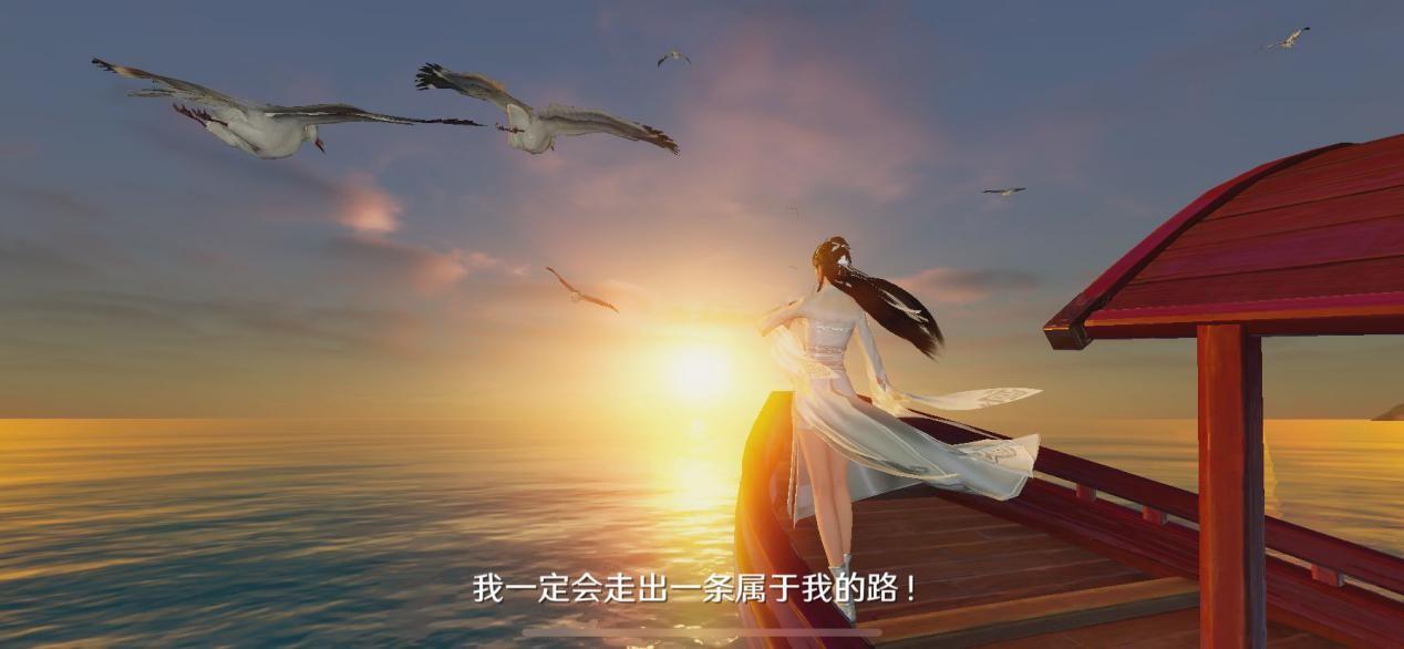国风MMORPG《天涯明月刀手游》心动服9月3日开启测试!