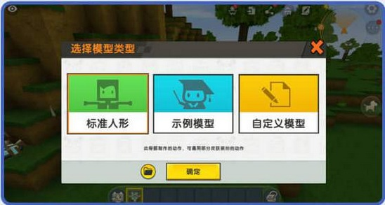 """迷你世界0.47.5版本更新公告 动作编辑独一""""舞""""二"""