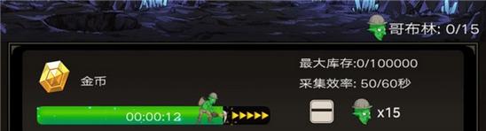 不朽之旅咸鱼玩家怎么玩