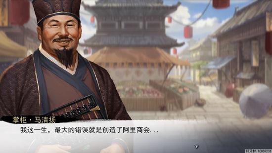 我的侠客杭州
