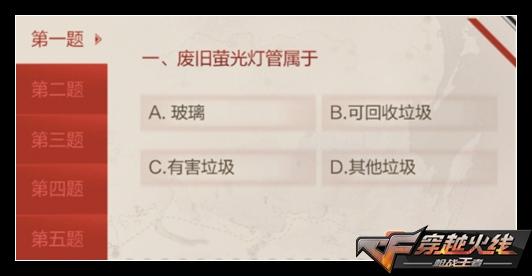CF手游9.9公益日赢环保98K,金色嗨枪节双周礼得永久黄金拖鞋
