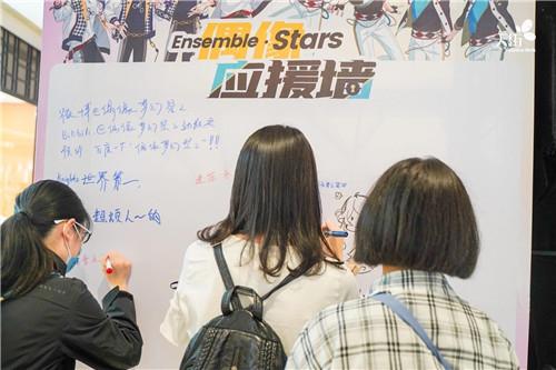 《偶像梦幻祭2》CCCC国际动漫嘉年华现场直击