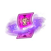 造梦西游5虚空·紫微符