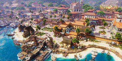 黎明之海游戏爆料 场景设计概念解析