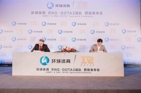 环球体育正式签约赞助RNG电竞豪门,展开跨界营销合作