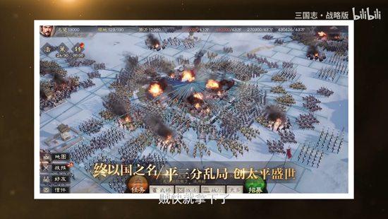 《我的盟友你是谁》首期嘉宾李乃文:《三国志・战略版》最真实的三国战场,最团结的兄