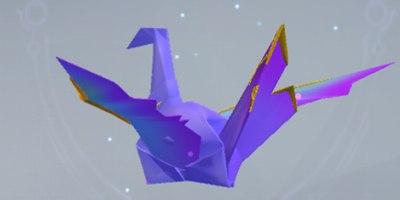 创造与魔法寄心纸鹤