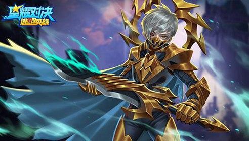 星耀对决新皮肤爆料 「洛根-黄金甲」在黑暗中觊觎着力量!