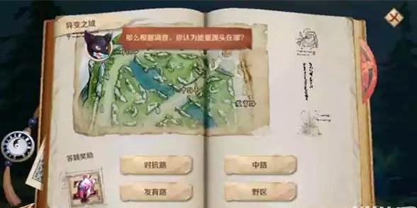 王者荣耀峡谷异闻赛季之旅攻略合集 赛季之旅任务合集