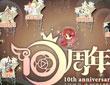 小花仙9月25日活动预告