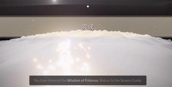 光遇预言季水之试炼