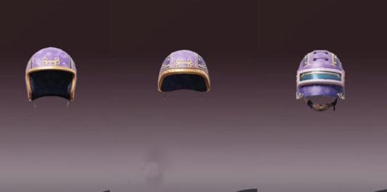 和平精英SS10头盔