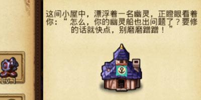 不思议迷宫挑战迷宫第二季攻略 挑战迷宫第二季彩蛋