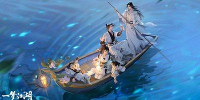 一梦江湖重磅更新千梦节版本开启!上线千日庆典致玩家信